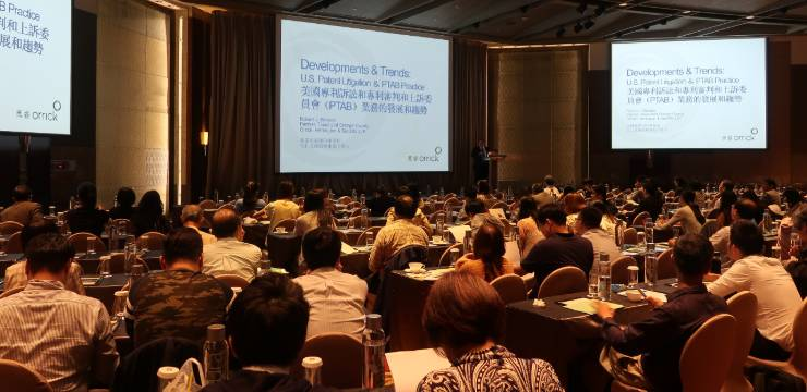 Orrick Global Innovation Conference in Taiwan
